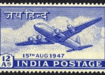 History of Dak Tickets in Hindi